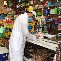 نائب وزير الشؤون الإسلامية يحاضر عن رمضان وتزكية النفوس غداً بقناة الإسلامية باليوتيوب