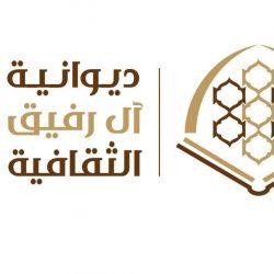 """الشؤون الإسلامية تطلق مبادرة """"شكراً"""" تقديراً لدور العاملين في الحد من انتشار كورونا"""