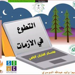 الكناني مستشارًا ثقافياً بوزارة الإعلام بالمرتبة الرابعة عشر