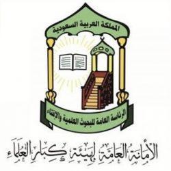 إنجازات مميزة لمركز حي النزهة في العيد السعيد