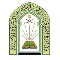 النائب خليل عطية  قرار السعودية في محدودية أعداد الحجاج قرار صائب ولديها من الخبرة مايجعل الحج ناجحا باْذن الله