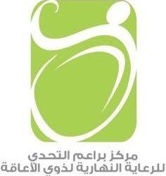 حالة الطقس المتوقعة على المملكة ليوم الأحد 22-10-1441 هـ / 2020/06/14