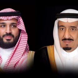 *ترشيح المملكة لرئاسة اللجنة التوجيهية السابعة للشرق الأوسط لمجموعة GF-TADs حتى 2024م*