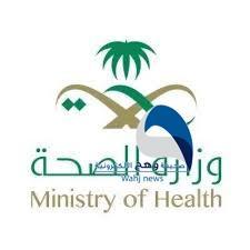 مكافحة العدوى مسؤولية الجميع محاضرة توعية تنفذها إدارة الشؤون الصحية