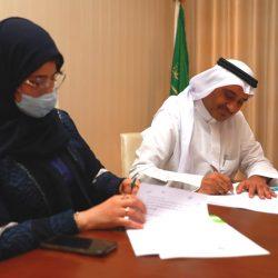 شهادة القيادة الصحية للأستاذ عبدالرحمن البقمي