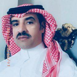 شرطة الرياض تختتم ورشة العمل الإلكترونية للأمن العام