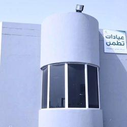 وزير الشؤون الإسلامية يرأس الاجتماع الافتراضي الأول للجنة التعاملات الإلكترونية