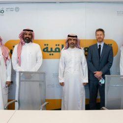 """انطلاق مؤتمر """"المرونة السيبرانية"""" برعاية الاتحاد السعودي للأمن السيبراني والبرمجة والدرونز"""