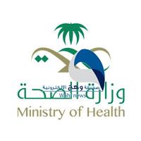 مدير عام إذاعة جدة يثني على جهود وزارة الصحة