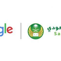 أسر التوحد الخيرية و برّ الرياض الأهليّة، توقّعان اتفاقيّة تعاون مشترك