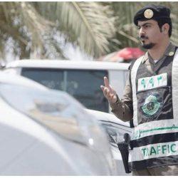 الأميرة أضواء تدشن فرع بطاقة الرعاية الصحية في مكة المكرمة تحت عنوان ( الخير للناس والوفاء هو الأساس)