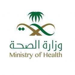 """أكثر من 96000 مستفيد من خدمات عيادات """"تطمن"""" في مكة المكرمة"""