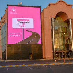 القرني ممثل الوطن في دبي