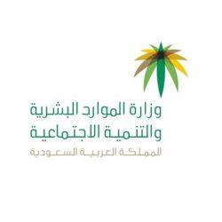 وزير الشؤون الإسلامية منتدى القيم الدينية يبرز دور المملكة في الحوار العالمي ومكانتها الدولية