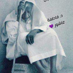"""تكريم سعادة الدكتور """" أمين أبو حجلة """" بالعضويةً الدولية للتميز"""