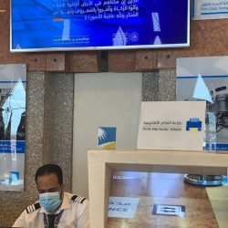 دار التوجية الاجتماعي بالدمام تنظم حملة تطعيم ضد الانفلونزا الموسمية