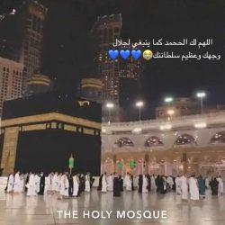 العجمي يحتفي بتقاعده من الهيئة الملكية بالجبيل