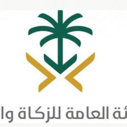 «الموارد»: إصدار جديد لـ«حماية الأجور» عبر «مُدد»