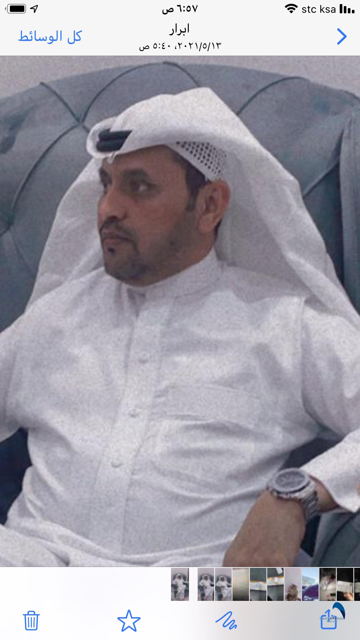 عبدالله آل جارالله