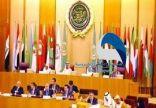 البرلمان العربي يدين الهجوم الإرهابي في العراق