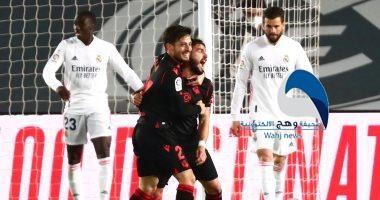 سقوط ريال مدريد في فخ سوسيداد بالدوري الإسباني