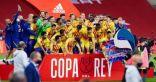 برشلونة يُتوج بطلا لكأس ملك إسبانيا
