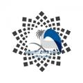 وظائف إدارية شاغرة في برنامج خدمة ضيوف الرحمن