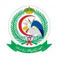 الخدمات الطبية للقوات المسلحة تعلن عن وظائف شاغرة بعدة مدن بالمملكة