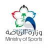 وزارة الرياضة تعلن نتائج القبول النهائي للوظائف الهندسية ووظائف الأمن والسلامة