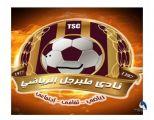 على مستوى المملكة .. نادي طبرجل يحقق المركز الثالث في بطولة درع الإتحاد لألعاب القوى .