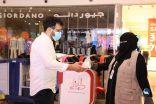 جمعية غيث بجازان تطلق حملة للتوعية بأهمية التبرع بالدم