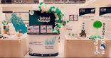 جامعة جدة تقيم فعالية الاحتفال باليوم الوطني ٩١