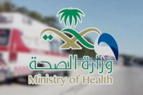 """الصحة: تسجيل 1479 إصابة جديدة بفيروس """"كورونا"""" وشفاء 920 حالة"""