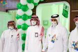 مستشفى الاطفال بالطائف يحتفل باليوم الوطني 91 هي لنا دار