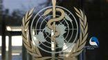 الصحة العالمية: على البشرية تعلم كيفية التعايش مع كورونا