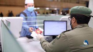 السماح للمواطنات والمواطنين المتزوجين من غير السعوديين بالسفر عبر المنافذ مباشرة