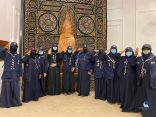 زيارة فرقة الأمل الصاعد لمجمع الملك عبدالعزيز لكسوة الكعبة المشرفة