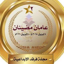 خادم الحرمين الشريفين الملك سلمان يوجه بالعمل لعودة المواطنين بالخارج