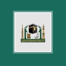 الرئاسة العامة لشؤون المسجد الحرام والمسجد النبوي تطلق مبادرة ( أنت في ضيافتنا )
