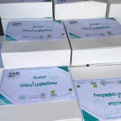 مستشفى ميداني جديد بسعة 100 سرير لإستقبال حالات كورونا بمكة المكرمة