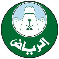 تعقيم 69 جامع في العاصمة المقدسة