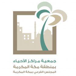 الدفاع المدني بمحافظة ميسان يدشن حملة سلامتك بمنزلك غايتنا