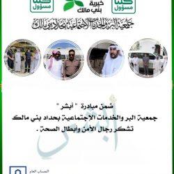 جمعية_نخلة تُكلف بتأمين وتوزيع سلال غذائية لـ 3 أحياء محجورة بـ #مكة_المكرمة