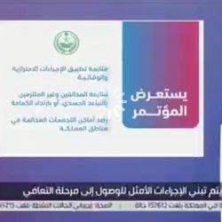 الرئيس السيسى قائد مصر الصلب ومؤسس التنمية