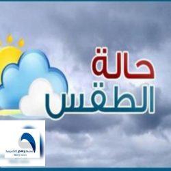 حالة الطقس المتوقعة على المملكة ليوم السبت 13-11-1441 هـ / 2020/07/04 م