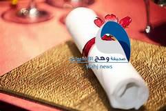تراجع أسعار الذهب في السعودية خلال تعاملات الجمعة