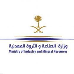 سمو الأمير خالد الفيصل يرعى بطولة منطقة مكة المكرمة الدولية لجمال الجواد العربي الخميس القادم