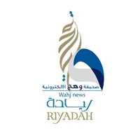 جامعة الملك خالد تعلن فتح التسجيل في الدبلومات التطبيقية (مدفوعة الرسوم)