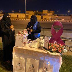 وفد من جامعة الحدود الشمالية يزور المعهد السعودي التقني للتعدين