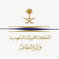 اعتراض وتدمير 5 طائرات مفخخة أطلقتها المليشيا الحوثية الإرهابية باتجاه المملكة